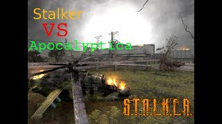 Клип на песню: STALKER vs Apocalyptica на игру stalker shadow of chernobyl