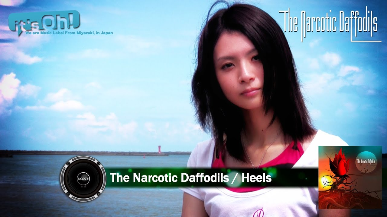 "Video News Spin-off#2 The Narcotic Daffodils ""Heels"""