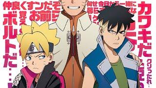 Boruto: Naruto Next Generations OP/Opening 9 Full『Gamushara』by CHiCO with HoneyWorks