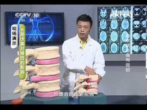 健康之路 《健康之路》 20130908 缓解腰腿痛有奇招