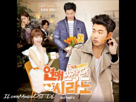 dating agency cyrano ost part 1 rar