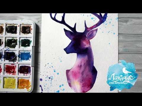 Как нарисовать оленя акварелью. 365 арт дней. День 3