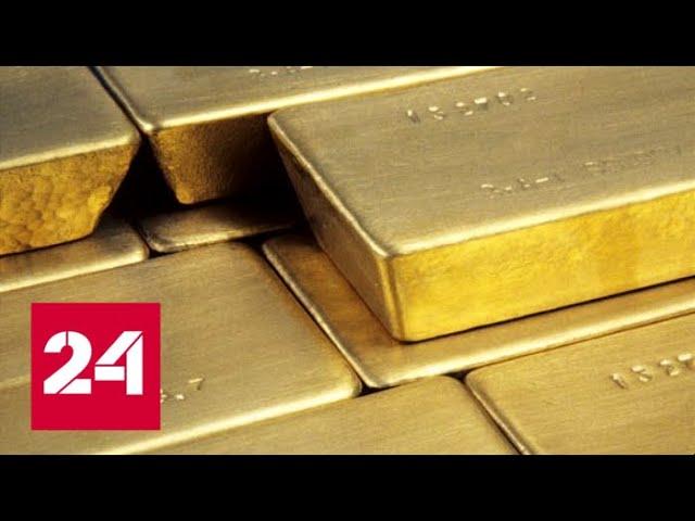 Жители Якутска бросились на поиски упавших с неба золотых слитков - Россия 24
