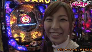 このビデオの情報【パッスロTV】第14回 みさお 1-3.