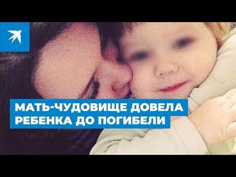 Запертая мамой в квартире на 6 дней малышка умерла от обезвоживания