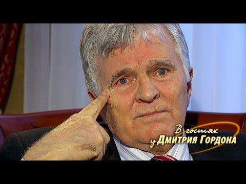 """Петр Толочко. """"В гостях у Дмитрия Гордона"""". 1/2 (2013)"""