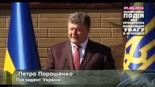 видео Кадрові Перестановки У Топ