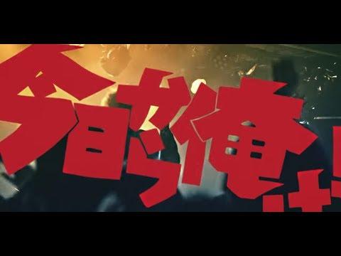 今日から俺は! ドラマOP主題歌 フル歌詞付MV 男の勲章(嶋 大輔)アレンジ カバー 歌ってみた