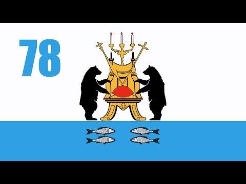 No Longer Top Bear [78] Novgorod EU4 Wealth Of Nations