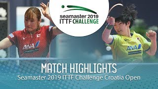 Review all the highlights from the Miyuu Kihara vs Miyu Kato the Se...