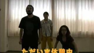 インターネット番組 おひげ電視台『イカを呼ぶ!』の休憩中映像その1で...