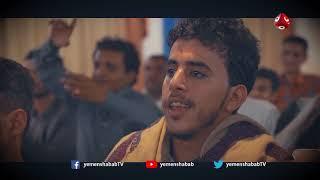 اغنية قررت افرمت قلبي | للفنان محمود فرحان القحصة | من مسلسل الدلال