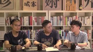 用緊急法攬炒?條例的法律與政治 - 11/09/19 「敢怒敢研」2/2