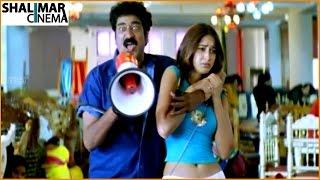 Raghu Babu Best Comedy Scenes Back To Back|| Part 01 || Latest Telugu Movie Scenes || Shalimarcinema