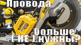 видео Купить пилы торцовочные Makita (Макита) в Краснодар по отличной цене в интернет-магазине Арсеналтрейдинг