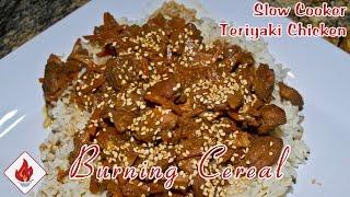 Slow Cooker Teriyaki Chicken Freezer Meal - Recipe