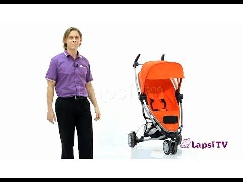 Прогулочная коляска Quinny Zapp Xtra (Квини Запп Экстра)