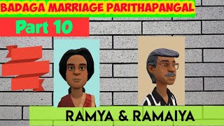 BADAGA MARRIAGE PARITHABANGAL - PART 10 | RAMYA & RAAMAIYA|BADUGA SONG | BADAGA SONG | BADAGA DRAMA