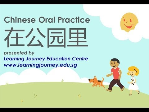 Chinese Oral Practice Chinese Tuition Creative Writing Show and tell Singapore
