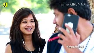 Yenti Yenti Cover Song From ||Geetha Govindham||  ●Vijay Devarakonda● ♡ Rashmika Mandanna♡ ||