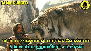 Top 5 Adventure movies in Tamil Dubbed  Hollywood Adventure Movies in tamil  oru padam sollatta