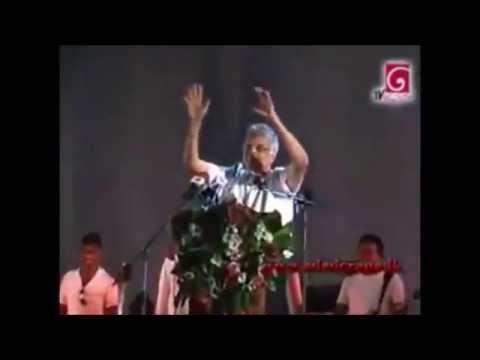 Ranil Wickramasinghe