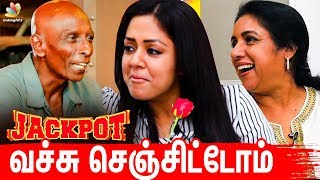 Motta Rajendran'னை வெச்சி செஞ்சோம்!  Jyothika and Revathy Funny Interview   Suriya, Jackpot Movie