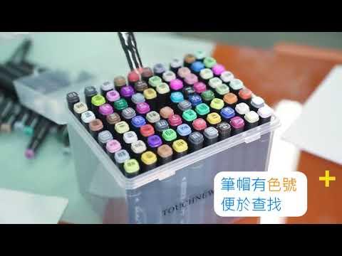 雙頭麥克筆 斜頭 圓頭麥克筆 彩繪筆 廣告筆 美術筆 油性麥克筆 附筆袋