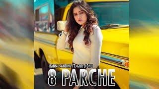 8 Parche | Baani Sandhu Ft. Gur Sidhu | New Punjabi Song | Dainik Savera.mp3