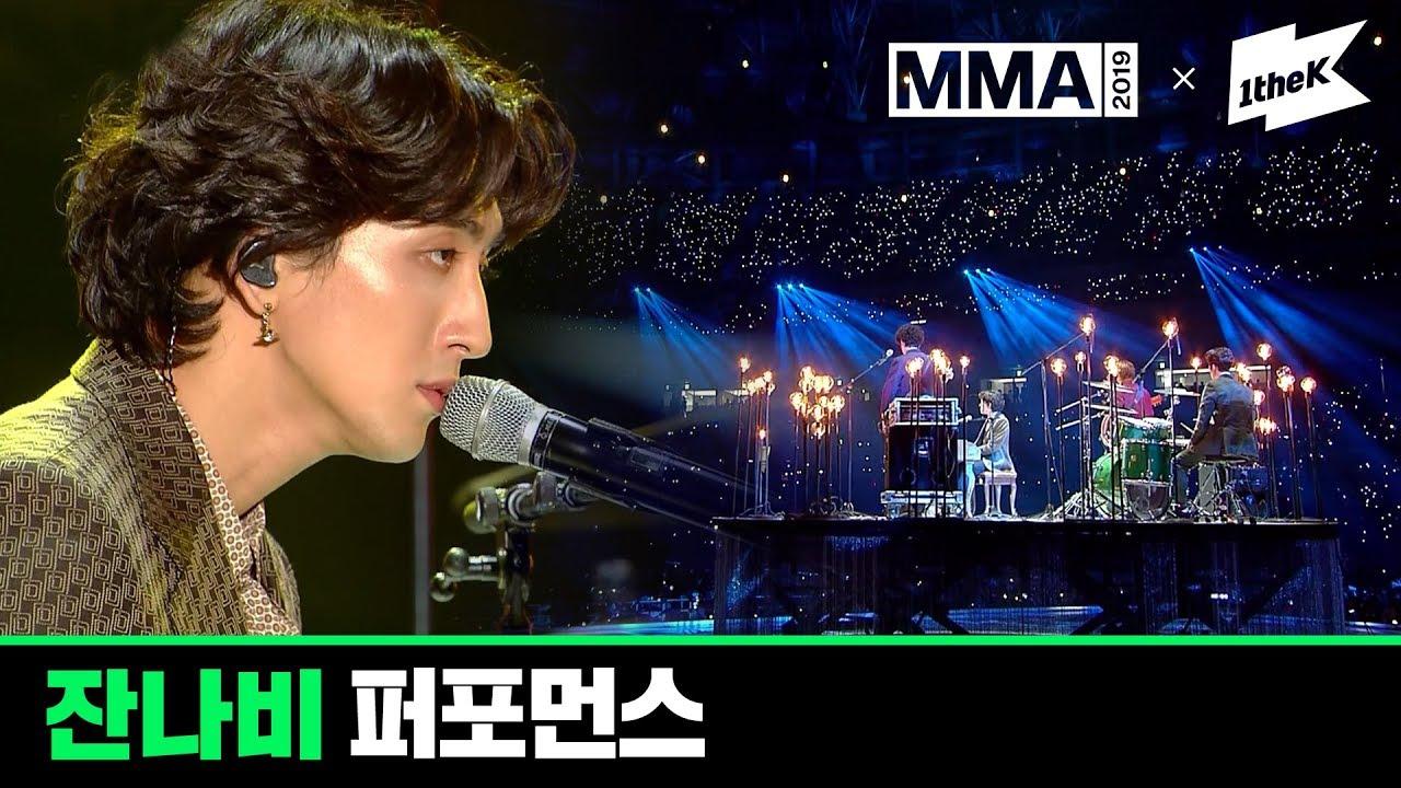 [MMA 2019] 잔나비(JANNABI) | Full Live Performance