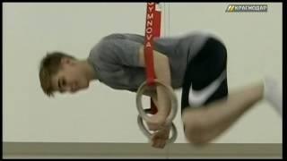 Всероссийские соревнования по спортивной гимнастике стартовали в Краснодаре