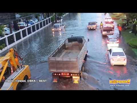 น้ำท่วมกรุงเทพฯ ล่าสุด 2016  @kapook.com