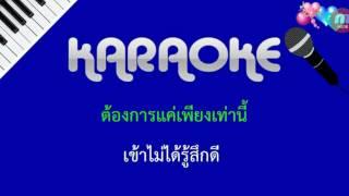 เพลง 7 นาที คาราโอเกะ วง L. ก.ฮ.
