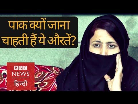 Kashmir में रह