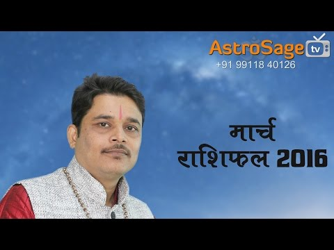 Libra Horoscope 2014 In Hindi Tula Rashifal 2014 Up To ...