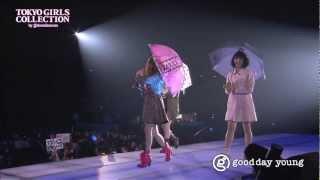2013年3月2日(土)国立代々木第一体育館にて開催された、第16回 東京ガ...
