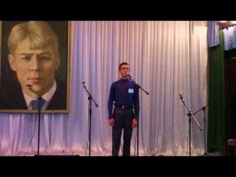 Сергей Есенин -