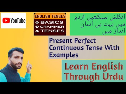 Present Perfect Continuous Tense  Examples   Knowledge And Entertainment