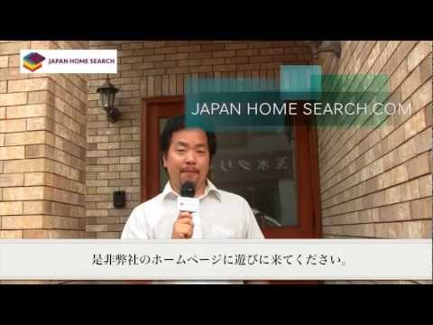 House for Rent in Mizuho Ku, Nagoya - Tamamizu Residence 2 - By Japan Home Search