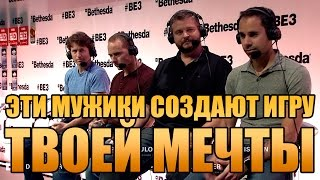 Команда, создавшая Fallout 4 Часть 1 русские субтитры