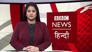 India में सबको कैसे मिलेगी Vaccine? BBC Duniya With Payal (BBC Hindi)