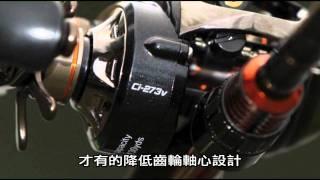 OKUMA CITRIX Low profile - 汐焠 擬餌拋投捲線器