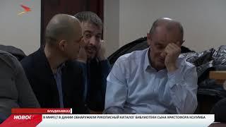 В Ленинском районном суде проходит заседание по делу В  Цкаева