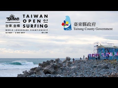 Taiwan Open of Surf | World Longboard Championship | Day Four