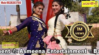 आ गया _/ Full Video Song _// Chanchal and Mubbi __DJ REMIX // Serial Number 8008 _// Asmeena Maidam
