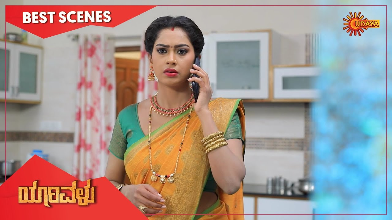 Yarivalu - Best Scenes | Full EP free on SUN NXT | 01 Mar 2021 | Kannada Serial
