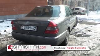 Երևանում 34 ամյա վարորդը Mercedes ով Անանուն փողոցում վրաերթի է ենթարկել մոր ու աղջկա
