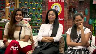 Bigg Boss Tamil Season 4  | 16th November 2020 - Promo 2