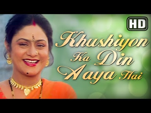 Khushiyon Ka Din Aaya Hai (HD) - Beta Songs - Aruna Irani - Anuradha Paudwal Hits - Full Song