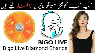 Bigo Live Free Diamonds No Hack but Real Diamonds Free Tips Games Bigo On Youtube